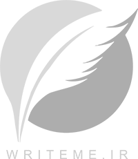 سایت ترجمه تخصصی آنلاین رایت می